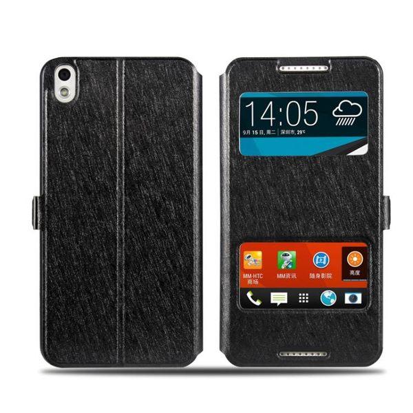HTC816手機殼 翻蓋皮套htcd816t手機套desire816V保護套D816w816d  3C優購