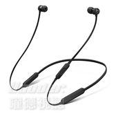 【曜德★免運】BeatsX 黑色 藍牙無線降噪耳機 8H線控通話