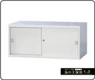 {{ 海中天休閒傢俱廣場 }} F-99 摩登時尚 DF 多功能置物櫃系列 KS-04 組合式公文櫃