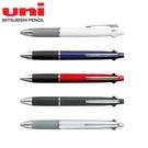 又敗家@日本三菱UNI多色Jetstream油性筆4+1(紅藍綠黑0.7mm原子筆+0.5mm鉛筆)MSXE5-1000-07自動鉛筆
