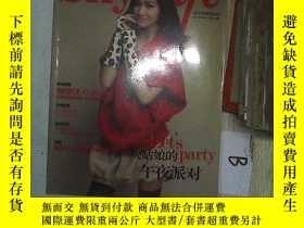 二手書博民逛書店Sky罕見Life 中天VIP會員雜誌(2011冬季刊 總第54期).Y261116
