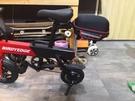 BIRDYEDGE R3 配件 候車包 電動腳踏車包 後包  蛋蛋包 車架 拉鍊