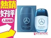 Mercedes Benz 賓士 恆動之星 THE MOVE 男性淡香水 100ml◐香水綁馬尾◐