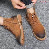 馬丁靴男高筒英倫短靴復古戶外工裝靴 衣普菈