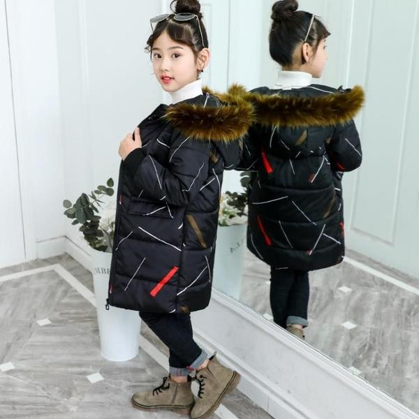 潮流洋氣女童外套女孩棉襖 秋冬羽絨服潮流羽絨外套 韓版外套中大童上衣 兒童夾克外套加絨棉服