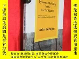 二手書博民逛書店Systems罕見Thinking in the Public