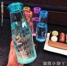 塑料杯夏季創意潮流學生水杯子塑料便攜防漏...