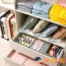 內衣收納盒抽屜式家用內褲襪子收納衣櫃分格三合一整理箱【淘嘟嘟】