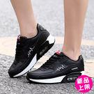 【953-0518】2018春季新款女鞋氣墊鞋運動休閒鞋款