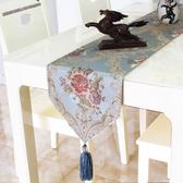 桌旗現代簡約時尚歐式美式北歐地中海刺繡餐桌布藝茶几旗長條桌布  極有家