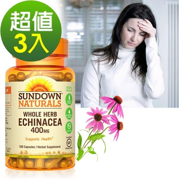 《Sundown日落恩賜》天然紫錐花膠囊(100粒/瓶)3入組