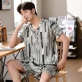 睡衣 睡衣男士V領夏季冰絲薄款套頭短袖短褲夏天大碼休閒家居服套裝