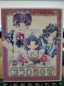 挖寶二手片-B11-002-正版DVD-動畫【心之圖書館 01-13話】-套裝 日語發音 海報是影印
