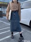 半身裙 陸小團團 韓版復古做舊百搭高腰直筒顯瘦牛仔半身中長裙女 唯伊時尚