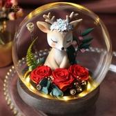 永生花禮盒玻璃罩玫瑰花送愛人老婆女朋友閨蜜生日禮品情人節禮物 NMS台北日光