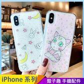 卡通殼 iPhone iX i7 i8 i6 i6s plus 手機殼 月亮貓咪 小白兔 氣囊伸縮 影片支架 耳機收納捲線器
