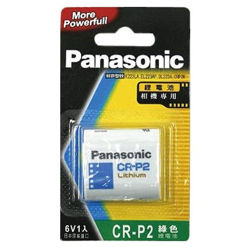 【奇奇文具】國際牌Panasonic CR223A CR-P2 6V 電池