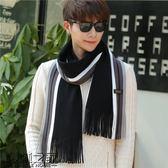 圍巾男冬季針織毛線男士圍巾韓版加厚保暖學生圍脖年輕人簡約