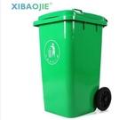 媳保潔垃圾桶大碼社區物業食堂餐館戶外環衛有帶蓋室外垃圾筒QM 依凡卡時尚