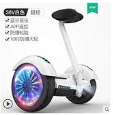 領騰兒童自平衡車成年雙輪代步小孩智能10寸越野帶扶桿電動平行車 酷男精品館