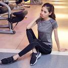 瑜伽運動服正韓  健身服新款速干瑜伽運動套裝女健身房跑步運動服【快速出貨八折搶購】
