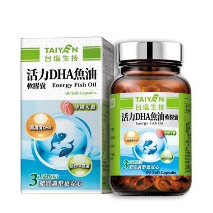 【台塩生技】活力DHA魚油軟膠囊 x1瓶(90粒/瓶)~高濃度DHA_臺鹽