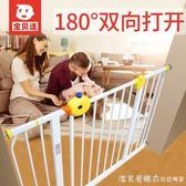 寶貝適嬰兒童安全門欄寶寶樓梯口防護欄寵物圍欄狗柵欄隔離免打孔 NMS漾美眉韓衣