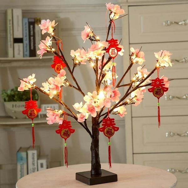 2021牛年新年裝扮用品發光桃花樹室內前臺桌面擺件場景布置裝飾品 蘇菲小店
