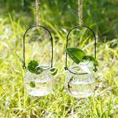 【全館】現折200花瓶南瓜小吊瓶簡約水培花盆園藝家居裝飾中秋佳節
