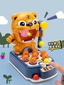 打地鼠玩具嬰幼兒童益智男孩1一2歲半早教益智力多功能女寶寶禮物 童趣屋