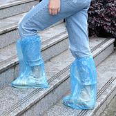 雨靴套 雨鞋套 防雨套 鞋套 男女適用 戶外用 加厚耐磨 雨天 高筒一次性鞋套 【X021】慢思行