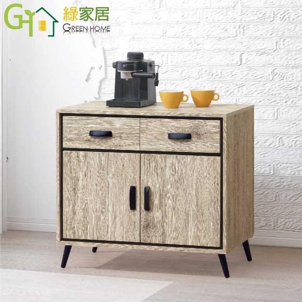 【綠家居】美利斯 時尚2.8尺木紋餐櫃/收納櫃