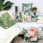 【新年鉅惠】美式抱枕被子兩用沙發靠墊靠枕