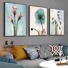 壁畫 現代客廳裝飾畫沙發背景牆畫壁畫臥室房間床頭掛畫餐廳畫簡約時尚40*60cmT