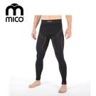 mico  男Primaloft保暖褲1473 / 城市綠洲 (運動機能、登山、跑步、旅行、滑雪)