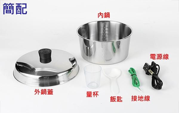 大同不鏽鋼多彩系列 10人份電鍋 TAC-10L-MCW(白色) (簡配,不附 內鍋蓋、蒸盤)