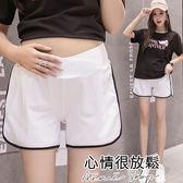 孕婦裝 MIMI別走【P61472】完美交叉款  彈力低腰好放鬆  孕婦短褲  休閒褲