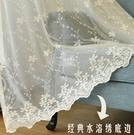 蕾絲窗簾 平鋪尺寸寬1.5米*高2.7米掛鉤/片 臥室窗簾 成品窗紗 飄窗客廳陽台镂空蕾絲窗紗