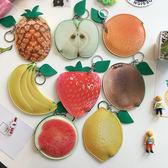 韓國小清新檸檬草莓菠蘿水果個性零錢包
