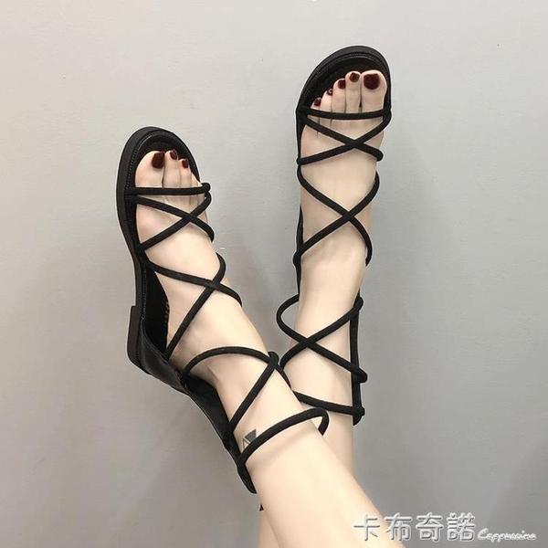 涼鞋女新款夏季交叉綁帶網紅仙女風平底羅馬鞋露趾超火百搭潮 卡布奇諾