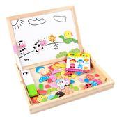 拼圖拼拼樂磁性畫板拼圖男孩女寶寶益智力兒童玩具1-2-3-6周歲