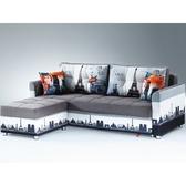 沙發 L型布沙發 PK-591-2 L型沙發床(左右通用)【大眾家居舘】