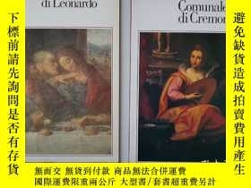 二手書博民逛書店Il罕見Palazzo Comunale di Cremona e le sue collezioni d`art
