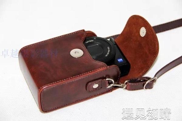 相機皮套適用佳能G7X3G5X2索尼RX100M6黑卡7皮套鬆下LX10理光GR2/3相機包 【快速出貨】