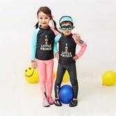 兒童泳裝 韓國男童女童分體寶寶泳衣防曬速干泳裝長袖長褲套裝