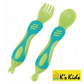 ~奇買親子 網~K 39 s Kids Chunky Spoon Fork Set 奇智奇思湯叉組