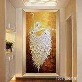 油畫 油畫 客廳玄關裝飾畫歐式走廊壁畫人物掛畫手工抽象豎版定制芭蕾 igo 1995生活雜貨