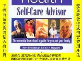 二手書博民逛書店The罕見Sav-On Health Self-Care Adv