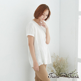 【Tiara Tiara】緹花下擺純棉短袖襯衫(白)
