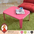 【班尼斯國際名床】~日本熱賣‧日本熱賣‧Mirror戀愛魔鏡和室桌/可摺疊(霧面暢銷款)